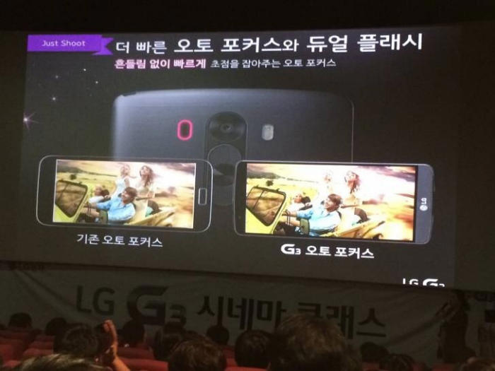 Official-LG-G3-specs-and-features (2)-w700