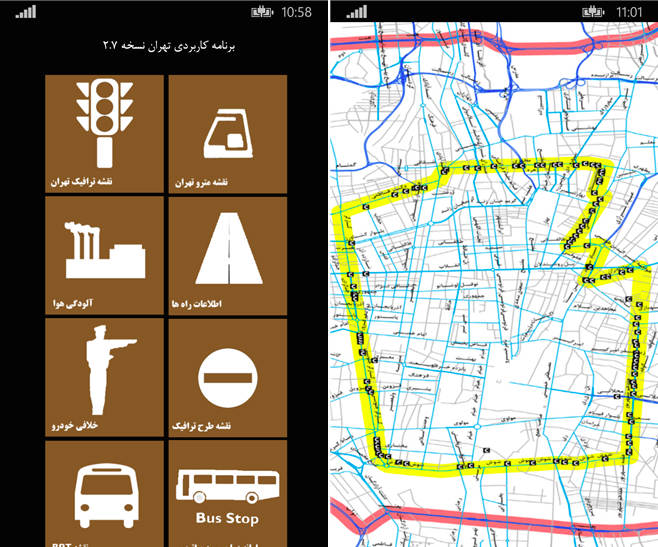 اپلیکیشن ویندوز فون Tehran