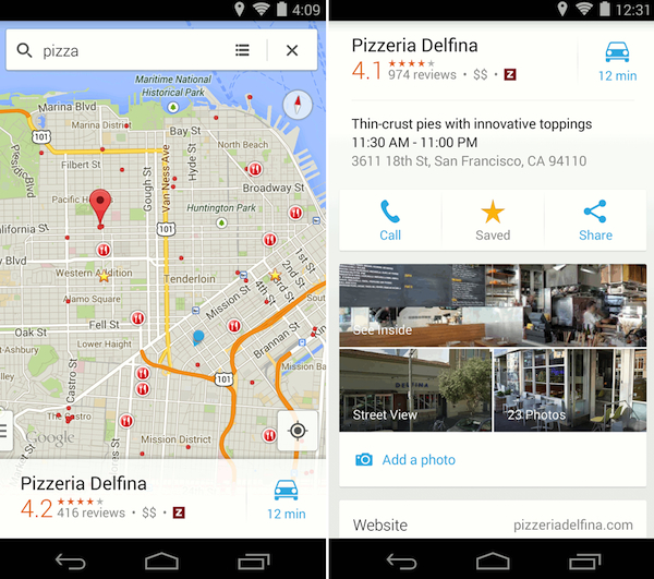 اپلیکیشن نقشه آفلاین گوگل google maps