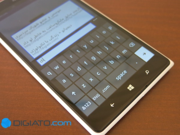 موبایل نوکیا لومیا ۱۵۲۰ lumia 1520