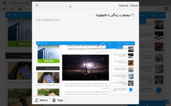Screenshot_2014-06-23-10-39-14-w600