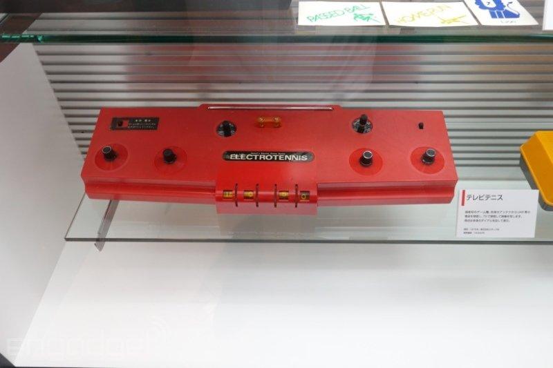 Game Museum11
