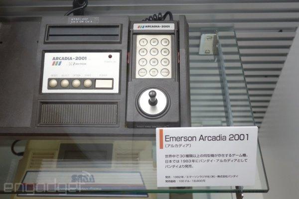 Game Museum3