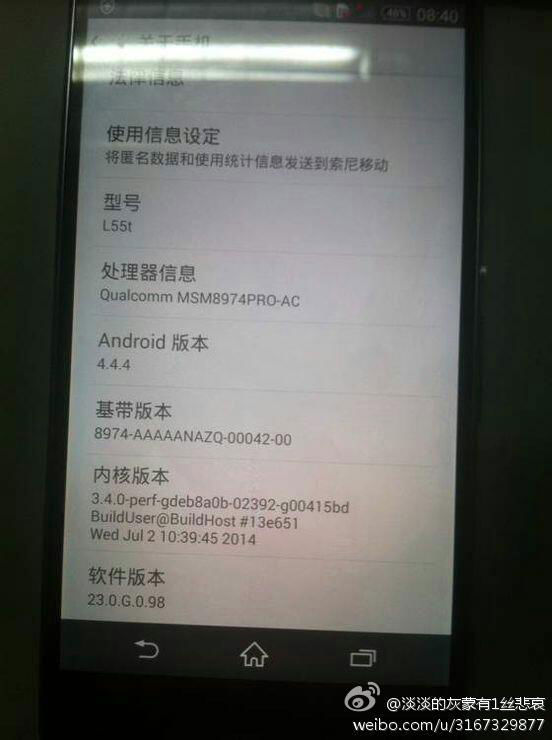Sony-Xperia-Z3-new-leaked-photos-black-02-w600