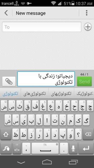 Screenshot_2014-09-20-10-37-02
