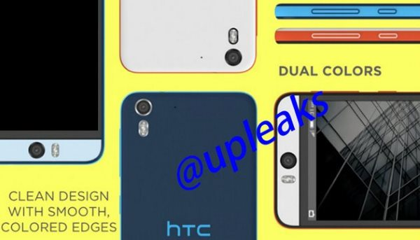 htc-desire-eye-upleaks