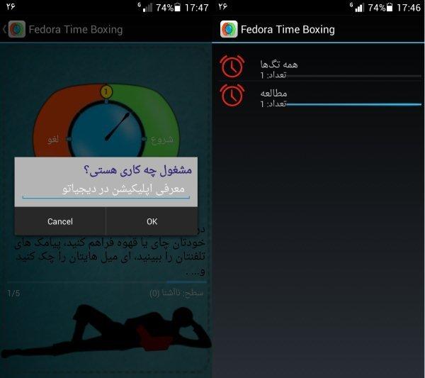 Fedora 2
