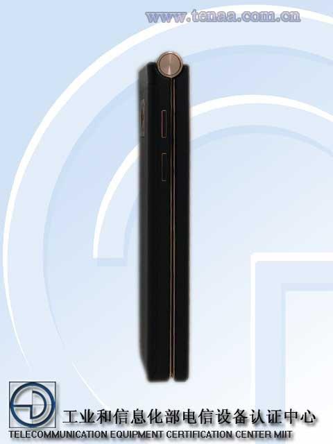 Gionee-W900 (2)-w600