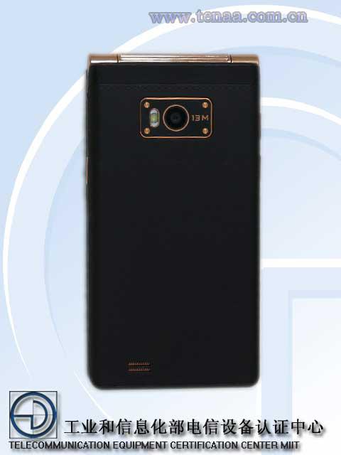 Gionee-W900 (4)-w600