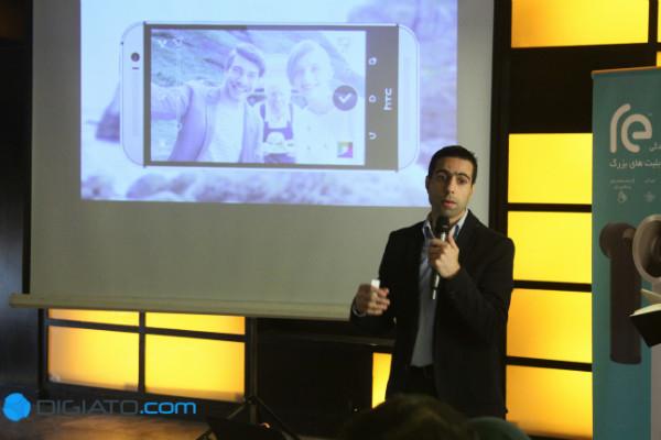 مراسم HTC در تهران