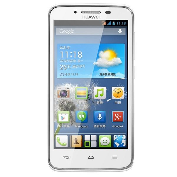 Mobile-Huawei-Ascend-Y5114fe46c