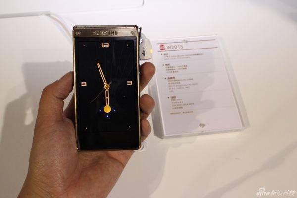 Samsung-W2015_12