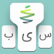 Seeboard: Persian Keyboard