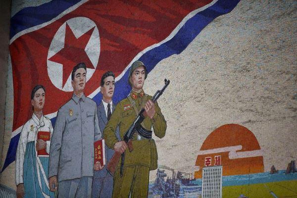 اینترنت کره شمالی