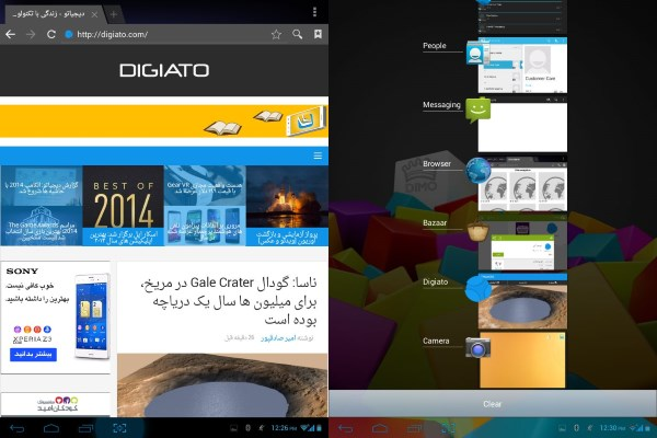 گالری تصاویر رابط کاربری DiMO D8810