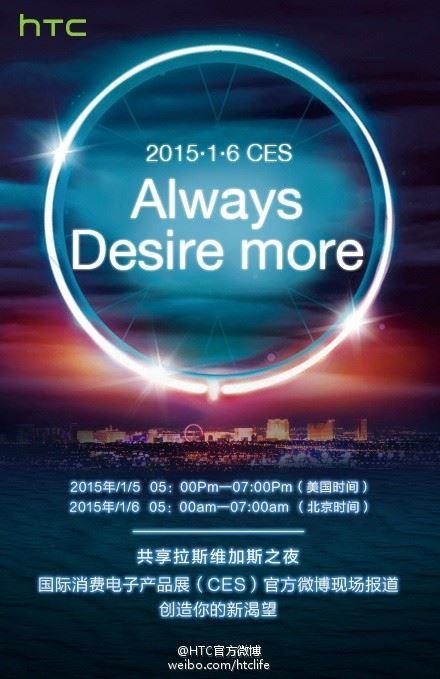 َAlways Desire More