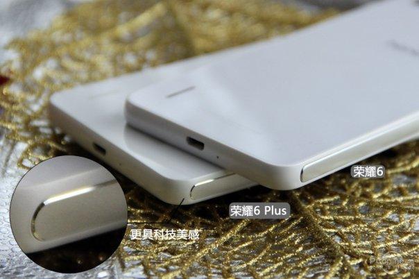 Huawei-Glory-Honor-6-Plus_11