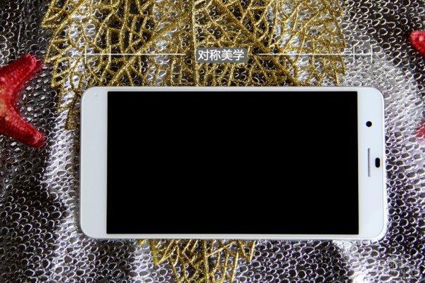 Huawei-Glory-Honor-6-Plus_4