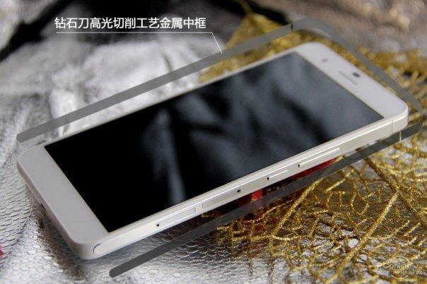 Huawei-Glory-Honor-6-Plus_9