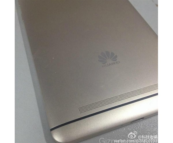 The-rear-of-what-could-be-the-sequel-to-the-Huawei-Ascend-Mate7