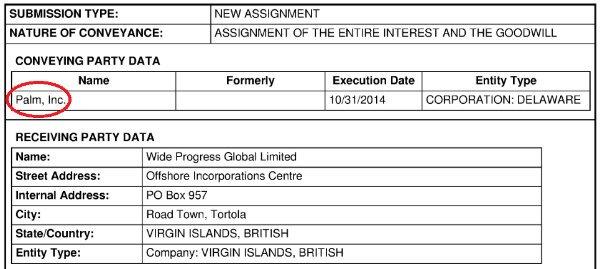 USPTO-document-reveals-sale-of-Palm