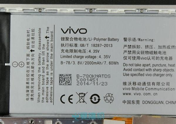 Vivo-X5-Max-teardown (23)