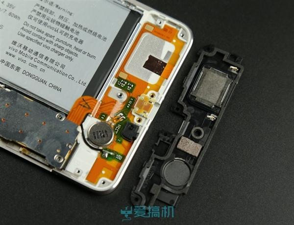Vivo-X5-Max-teardown (9)