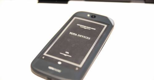 Yotaphone-hands-on-24-500x260