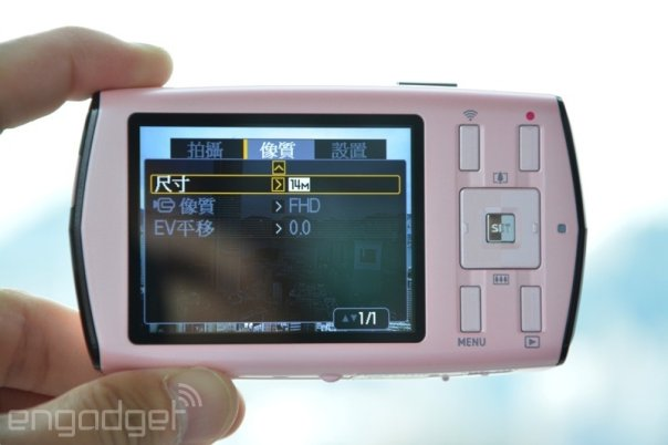 casio-ex-mr1-g-2014-12-04-4-1