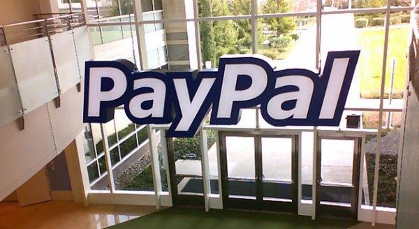 پی پل به عنوان اولین پلتفرم پرداخت الکترونیکی خارجی وارد بازار چین شد