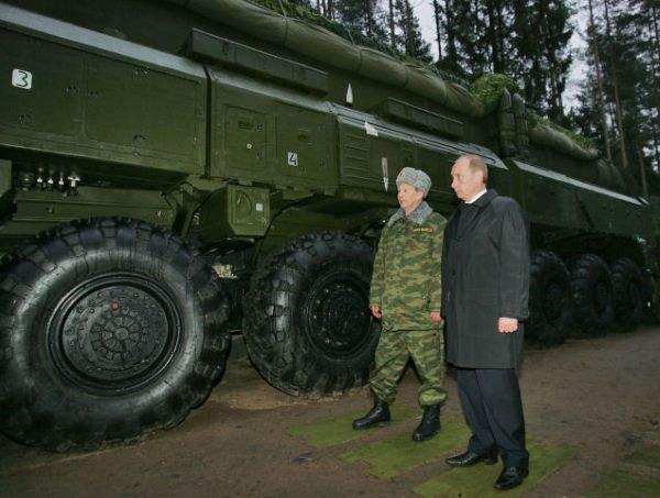 سیستم سپر موشکی روسیه