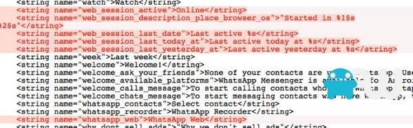 whatsapp_web_screenshot-02_story-w600