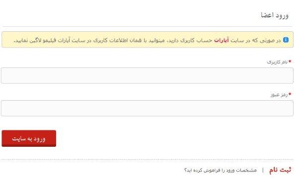 بخش ورود سایت