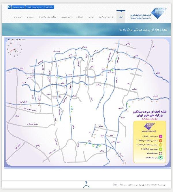 نقشه لحظه ای سرعت میانگین بزرگراه ها