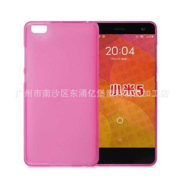 Coque-Xiaomi-Mi5-001 (1)