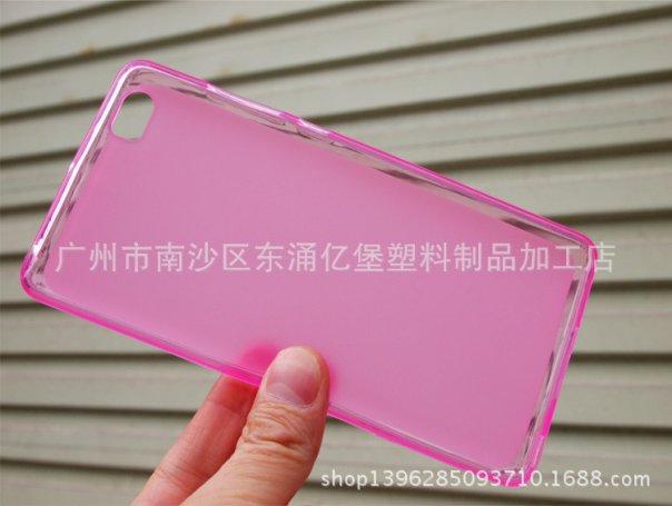 Coque-Xiaomi-Mi5-003 (1)