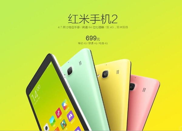Xiaomi Redmi 2S (1)