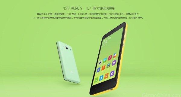 Xiaomi Redmi 2S (3)