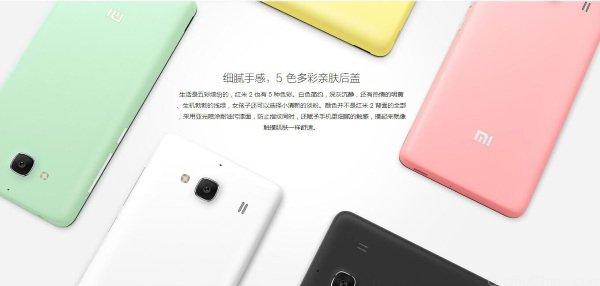Xiaomi Redmi 2S (4)