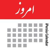 iPersia Calendar