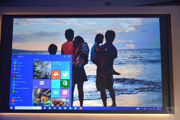 microsoft-windows-10-desktop-0002.0