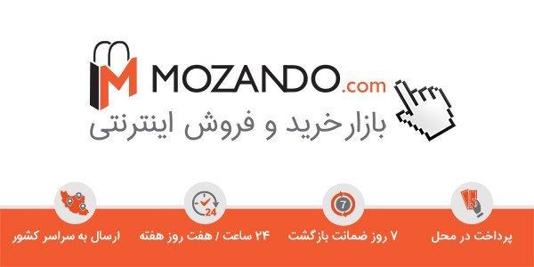 mozando.com-ces-banner