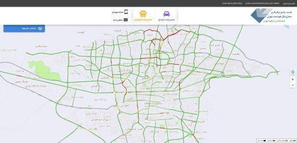 نقشه جامع ترافیک و حمل و نقل هوشمند تهران