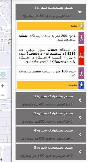 پیشنهادات مسیر برای اتوبوس