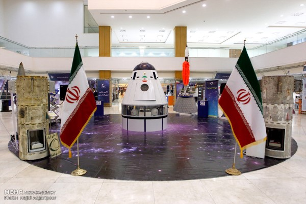 فضا پیمای سرنشین دار ایرانی