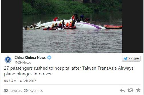27 نفر از مسافران به خاطر شدت جراحات به بیمارستان منتقل شدند