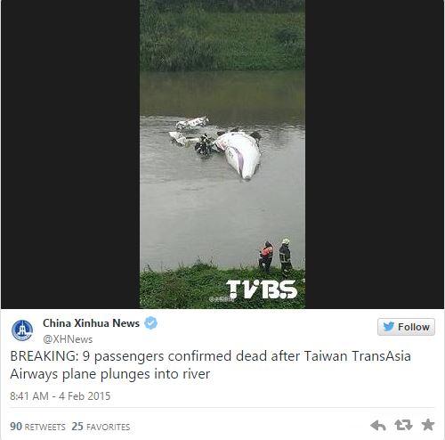 فوری: مرگ 9 نفر از مسافران هواپیمای TranAsia پس از سقوط در رودخانه تأیید شد.