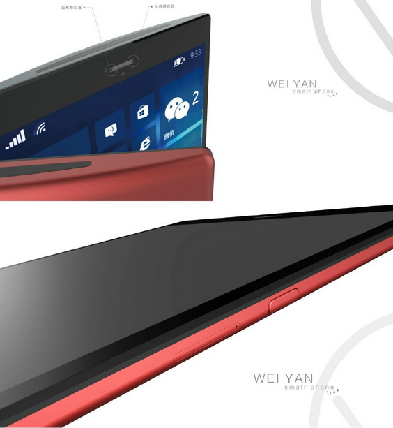 Wen-Yan-Sofia-is-allegedly-a-Dual-Boot-phone-that-runs-both-Android-and-Windows-10 (2)