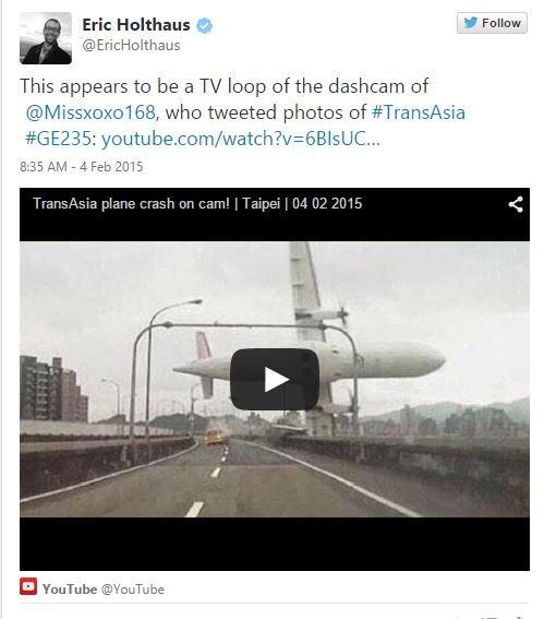 به نطر می رسد که این فیلم متعلق به هواپیمای سانحه دیده ای باشد که عکس های آن توسط Missxoxo168 توییت شد.