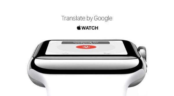 translate-by-google
